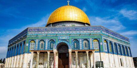 Gerusalemme, Israele