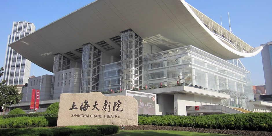 Shanghai - Grande Teatro