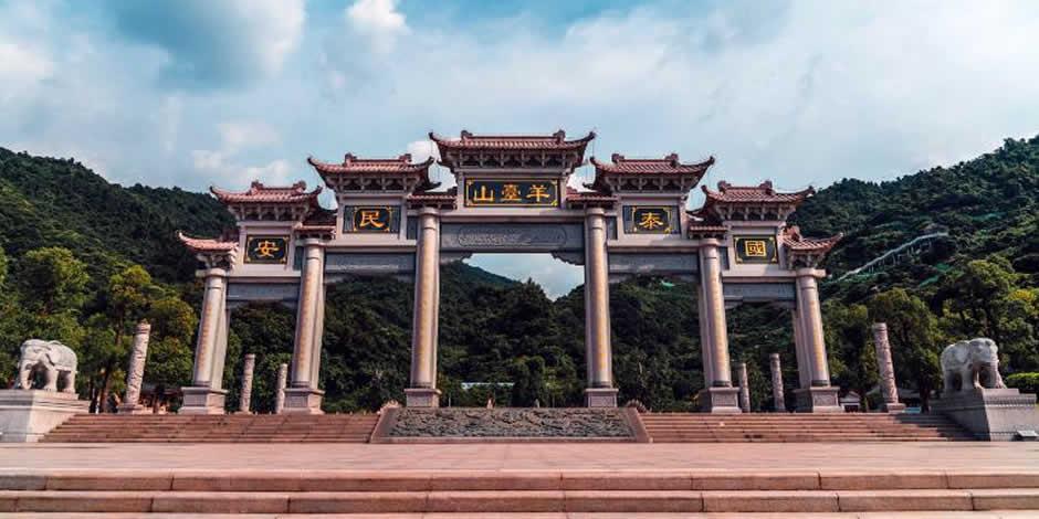 Shanghai - Parco Longhua, Longhua Gongyuan