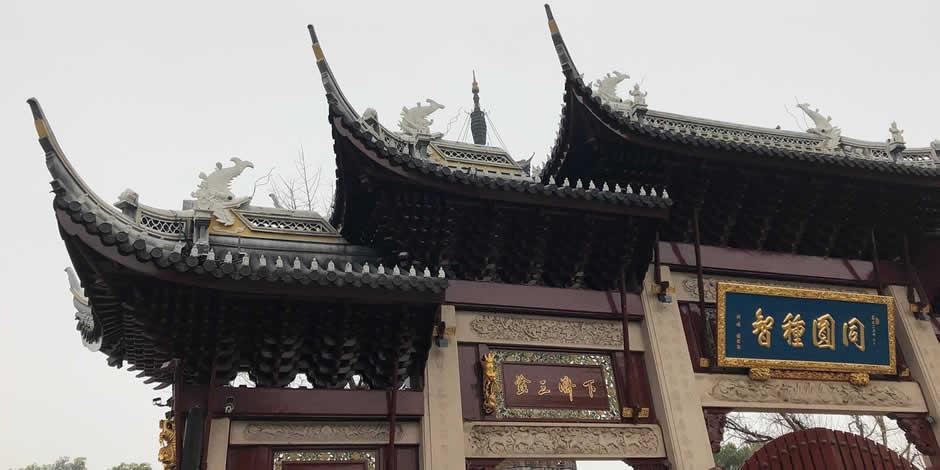 Shanghai - Tempio del Magnifico Drago, Long Hua Sì